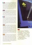 Colnago Catalog 1997 (2Velocom)-1997009