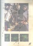 Colnago Catalog 1997 (2Velocom)-1997012