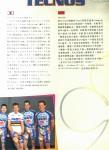Colnago Catalog 1997 (2Velocom)-1997039