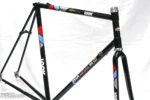 LOOK - Team Replica - KG 96 - 2Velo-8127