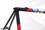 LOOK - Team Replica - KG 96 - 2Velo-8130