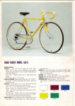 Fuji page 5