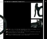 ciocc-2009_Page_03